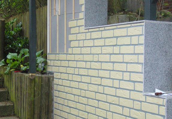 Betonmauer Verschönern Günstig